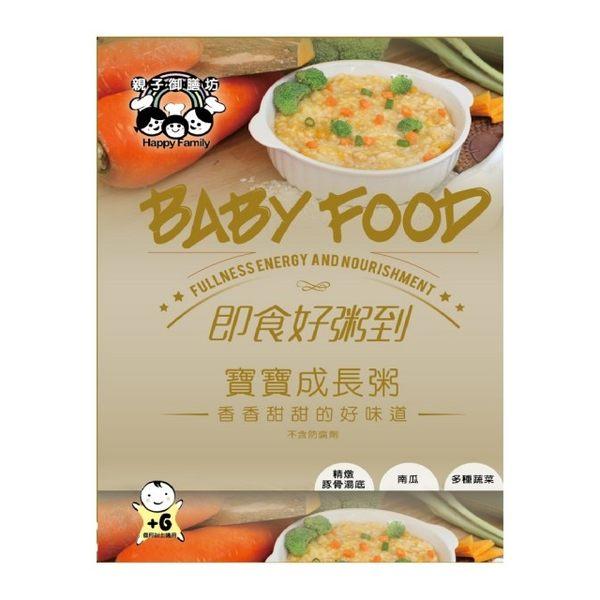 親子御膳坊 寶寶成長粥 150g/2入 (豚骨高湯、南瓜、蔬菜)