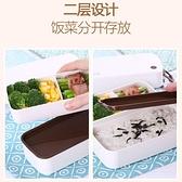 飯盒雙層分隔便當盒可加熱微波上班族女日式健身餐盒1人 幸福第一站