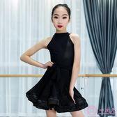新款兒童拉丁舞裙夏女孩練功舞蹈服裝標準專業考級少兒演出比賽服