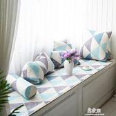 訂製  北歐簡約幾何圖案棉麻薄款飄窗墊窗台墊榻榻米墊窗台裝飾墊子訂做igo     易家樂