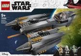 樂高LEGO STAR WARS 星際大戰 格里弗斯將軍的星際戰鬥機 75286 TOYeGO 玩具e哥