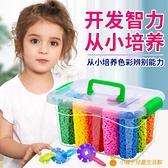 雪花片加厚大號兒童積木塑料益智力女孩男孩拼插拼裝玩具【小橘子】