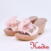 kadia.華麗精緻蝴蝶楔型涼拖鞋(9115-60粉色)