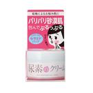 石澤研究所 健康素肌 尿素濃潤乳霜 60g