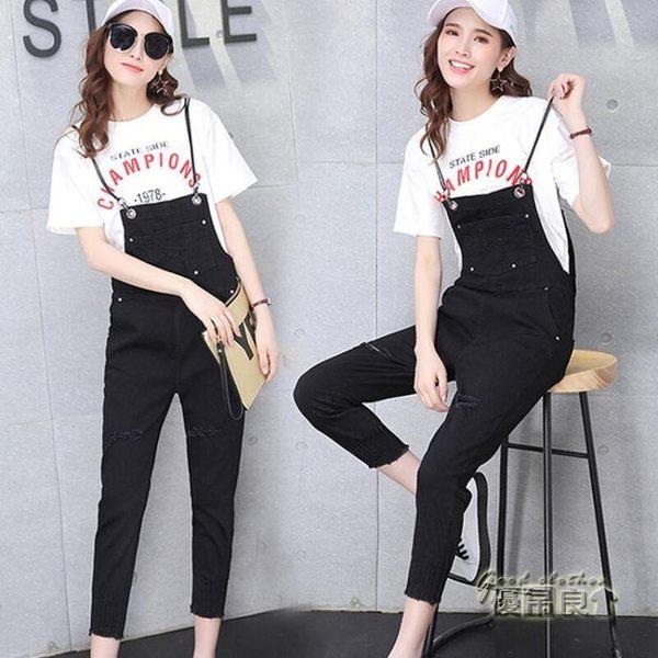 黑色牛仔吊帶褲女新款韓版寬鬆顯瘦夏季破洞九分褲小腳連體褲【優帛良衣】