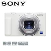 限量贈電池+32G卡+清潔組 SONY DSC-ZV1 ZV-1 數位相機 公司貨 白色
