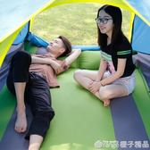 戶外野餐防潮墊子自動充氣墊雙人加厚5cm三人寬帳篷午睡墊床便攜qm    橙子精品