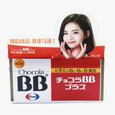 俏正美BB Plus糖衣錠60錠 【康是美】