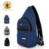 單肩背包 簡約防水拼接配皮前口袋斜胸包後背包包 NEW STAR BK243