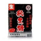 九龍齋 純黑糖 600g 一包 黑糖