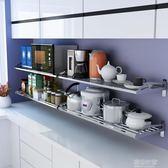 304不銹鋼廚房置物架壁掛式牆上微波爐烤箱單層收納儲物架省空間MBS『潮流世家』