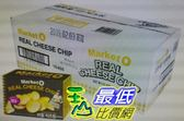 [COSCO代購]  促銷至6月28日 W121221 Market O 起司洋芋片 62 公克 X 16盒