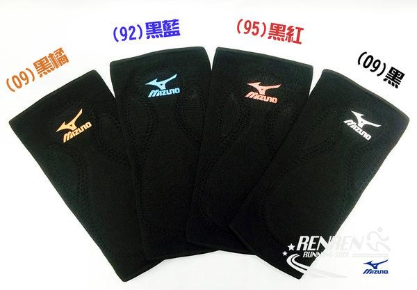 美津濃 MIZUNO 運動用護膝 (4色) / 單支 1DTLG60100【 胖媛的店 】