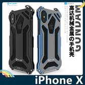 iPhone X/XS 5.8吋 高達/鋼彈三防保護框 雙色金屬邊框 簍空高散熱 四角螺絲款 保護套 手機套 手機殼