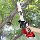 鋰電充電式電鋸電動單手家用戶外無線手持修枝果園小型伐木電錬鋸HM 3C優購