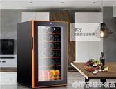 賽鑫 SRW-28D紅酒櫃恒溫酒櫃家用冰吧冷藏櫃壓縮機紅酒冰箱茶葉櫃   (橙子精品)