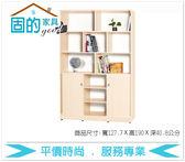 《固的家具GOOD》28-6-AZ JE上開放下雙捲門書櫥【雙北市含搬運組裝】
