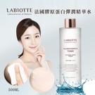 韓國LABIOTTE 法國膠原蛋白彈潤精華水500ml