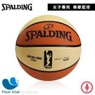 SPALDING 斯伯丁 NBA WNBA 女子用球 橡膠籃球 6號 SPA83382 原價690元