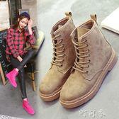 18韓版風馬丁靴女復古厚底街拍機車靴磨砂英倫風短靴 盯目家