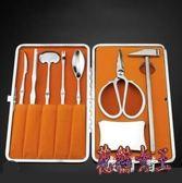 吃蟹工具 蟹八件304不銹鋼大閘蟹剝殼鉗子蟹夾蟹針套裝 BF8736【花貓女王】