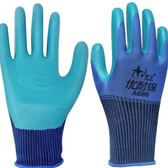 星宇優耐保手套A688勞保手套浸膠耐磨防滑工作透氣機械  極有家