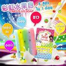 泰國 Omo White Plus 彩虹水果皂 100g【新高橋藥妝】