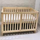喬依思 La joie 史丹佛6合1多功能書桌嬰兒床-贈5cm床墊-原木色 (120X60)