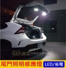 福特FORD【KUGA尾門照明感應燈】行李箱LED白光燈 安裝簡單 原廠 後門燈 後車箱小燈 露營燈 緊急