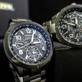 【台南 時代鐘錶 CITIZEN】星辰 GPS衛星對時 鈦金屬旗艦級錶款 CC9075-52F 黑 43mm