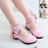 女童公主鞋 皮鞋秋季兒童單鞋小女孩韓版公主鞋中大童軟底 nm9834【VIKI菈菈】