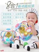 嬰兒玩具3-6-12個月新生兒搖鈴抓握球0