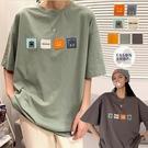 EASON SHOP(GQ1028)實拍原宿風塗鴉刺繡拼布OVERSIZE大尺碼圓領短袖素色棉T恤裙女上衣服寬版寬鬆橘