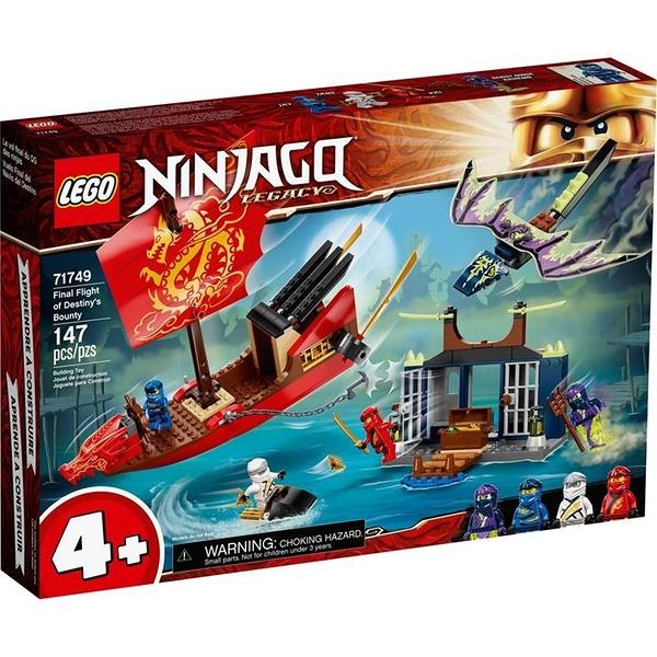 LEGO 樂高 71749 Final Flight of Destiny s Bounty