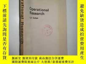 二手書博民逛書店Operational罕見Research (運籌學) 【英文版