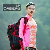 女式排汗衣長袖迷彩寬松上衣運動夏季透氣防曬彈力T恤