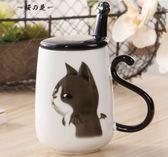 個性貓咪馬克杯辦公室情侶陶瓷杯子帶蓋帶勺創意學生咖啡牛奶杯【櫻花本鋪】