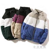 男士短款拼色棉衣韓版外套棉服加大碼數寬鬆棉襖 小艾時尚