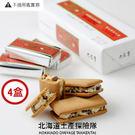 「日本直送美食」[六花亭] 奶油葡萄夾心餅乾 10個入 × 4    ~ 北海道土產探險隊~