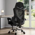 電腦椅 電腦椅電競椅辦公椅子老板椅人體工學椅靠背家用可躺旋轉椅子