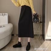 【快出】半身裙針織半身裙女秋冬新款中長款高腰包臀一步裙黑色A字裙子半裙