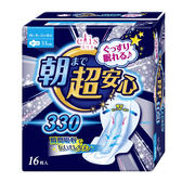 日本大王elis超安心舒眠夜用蝶翼33cm(16片/包)