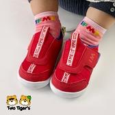 日本 IFME 輕量系列 雙側魔鬼氈 小童鞋 紅色 NO.R6412