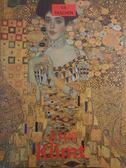 (二手書)古斯塔夫.克林姆 1862-1918