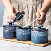 陶瓷家用調味罐創意北歐廚房油鹽醬醋調料罐子組合套裝3只裝 EY7489『愛尚生活館』