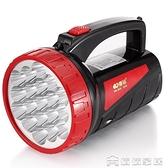 手電筒 led手電筒強光充電超亮多功能手提特種兵戶外探照燈家用電筒【免運快出】