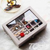 首飾收納盒簡約歐式透明耳環耳釘發卡耳夾頭繩項鏈分格收拾小盒子