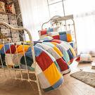 法蘭絨 / 雙人【加勒比方格】含兩件枕套  鋪棉床包薄被毯組  戀家小舖AAR215