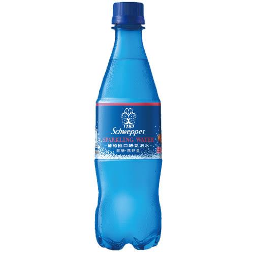 舒味思氣泡水葡萄柚口味500ml*24【愛買】