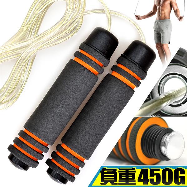 可調式負重跳繩(鋼絲)450G長度可調整.培林加重實心跳繩高速跳繩有氧健身器材運動用品哪裡買ptt